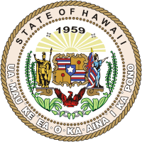 Hawaii State Real Estate Test Preparation Seal